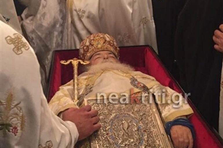 Τριήμερο πένθος στην Ιεράπετρα για την εκδημία του μακαριστού Μητροπολίτη Ιεραπύτνης (ΒΙΝΤΕΟ)