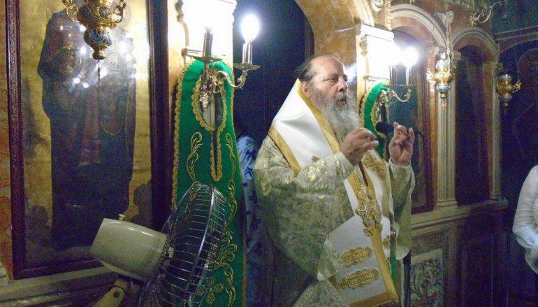 Απόδοση της Υψώσεως του Τιμίου Σταυρού στην Ι. Μονή Προφήτου Ηλιού Πατρών (ΦΩΤΟ)