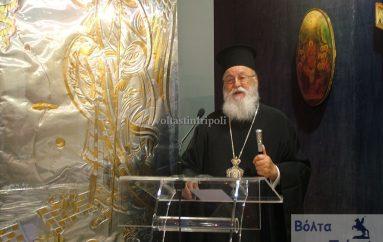 Ο Μητροπολίτης Μαντινείας σε έκθεση με σπάνιες αγιογραφίες (ΦΩΤΟ)