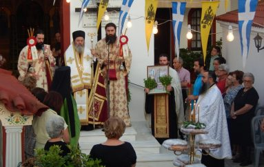 Πανηγύρισε η Ι. Μονή Προφήτου Ηλιού Πατρών την Ύψωση του Τιμίου Σταυρού (ΦΩΤΟ)