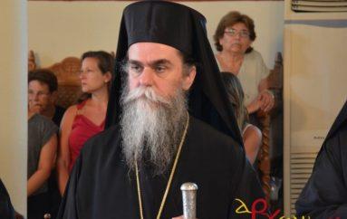 """Επίσκοπος Επιδαύρου: """"Το όνομά μου δεν συνδέεται με τη διαδοχή στον Θρόνο της Ι. Μητροπόλεως Άρτης"""""""