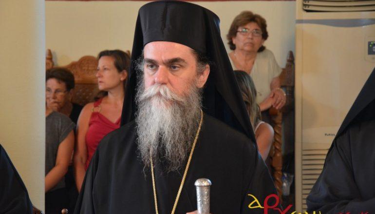 Επίσκοπος Επιδαύρου: «Το όνομά μου δεν συνδέεται με τη διαδοχή στον Θρόνο της Ι. Μητροπόλεως Άρτης»