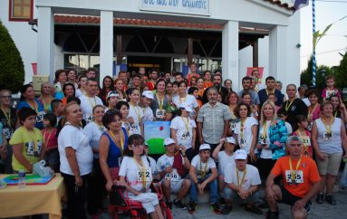 3ος Δρόμος Αλληλεγγύης στην Ι. Μητρόπολη Κίτρους (ΦΩΤΟ)