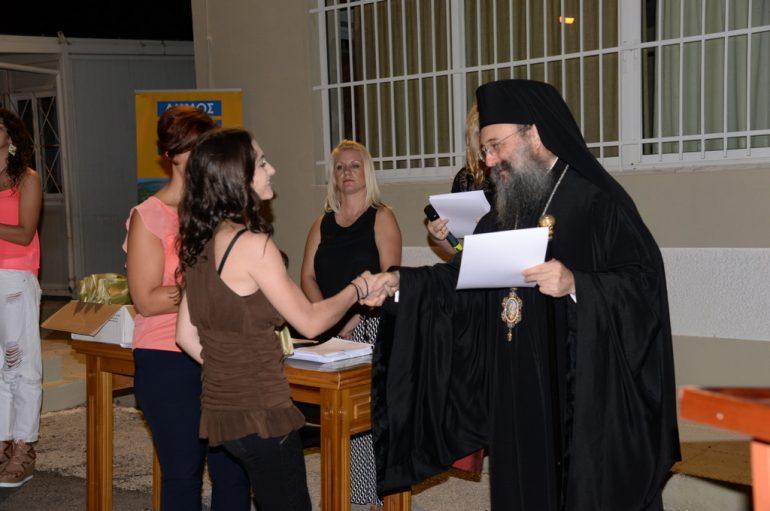 Βραδιά επιτυχόντων μαθητών του Δήμου Δυτικής Αχαΐας (ΦΩΤΟ)