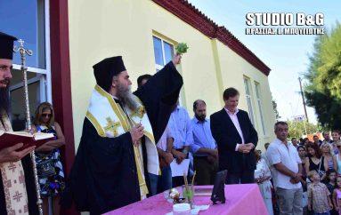 Αγιασμός στη Νέα Τίρυνθα από τον Επίσκοπο Επιδαύρου (ΦΩΤΟ)