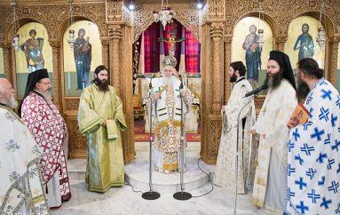Η εορτή του Αγίου Συμεών Αρχιεπισκόπου Θεσσαλονίκης στον Σταυρό Ημαθίας (ΦΩΤΟ)