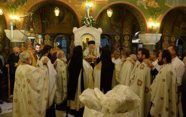 Αρχιερατικός Εσπερινός στην Πύλο για την Παναγία Μυρτιδιώτισσα (ΦΩΤΟ)