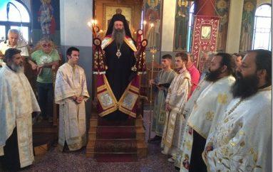 Η εορτή του εν Χώναις θαύματος στην Ι. Μ. Κίτρους (ΦΩΤΟ)