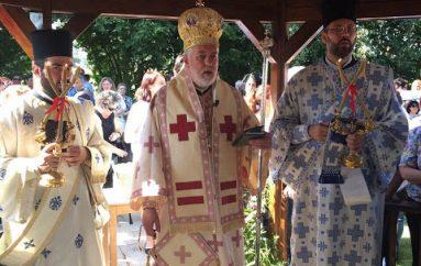 Αρχιερατική Θεία Λειτουργία στην Ιερά Μονή Asten Ολλανδίας (ΦΩΤΟ)