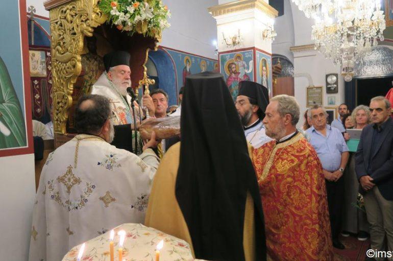 Εσπερινός στον εορτάζοντα Ι. Ν. της Αγίας Σοφίας Άνω Γαυρίου Άνδρου (ΦΩΤΟ)