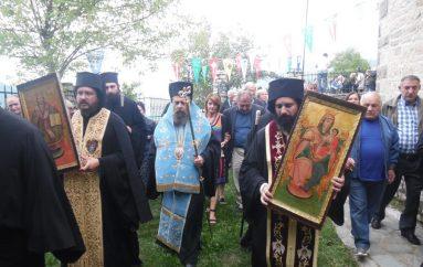 Η εορτή της Γεννήσεως της Θεοτόκου στην ομώνυμη Ιερά Μονή Πετρίλου (ΦΩΤΟ)