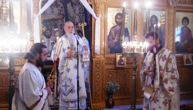 Το Φανάρι εόρτασε τον Άγιο Ιερομάρτυρα Σεραφείμ (ΦΩΤΟ)