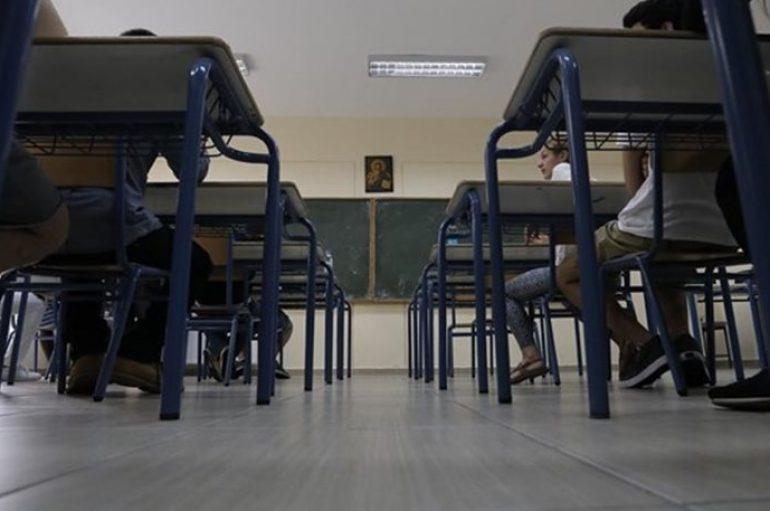 Αλλάζουν από φέτος τα Θρησκευτικά στα σχολεία