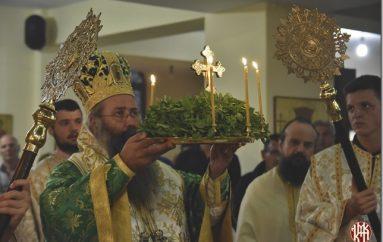 Η εορτή της Υψώσεως του Τιμίου Σταυρού στην Ι. Μ. Κίτρους (ΦΩΤΟ)