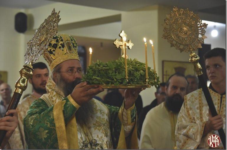 ΜΗΤΡΟΠΟΛΕΙΣ Η εορτή της Υψώσεως του Τιμίου Σταυρού στην Ι. Μ. Κίτρους (ΦΩΤΟ) fba2d6cd786