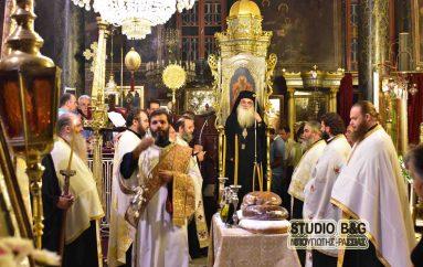 Εσπερινός του Γενεσίου της Θεοτόκου στην πόλη του Ναυπλίου (ΦΩΤΟ – ΒΙΝΤΕΟ)
