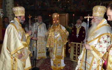 Αρχιερατικό Συλλείτουργο στην Ιερά Μονή Παναγίας Κλεισούρας (ΦΩΤΟ)