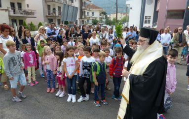 Αγιασμούς σε σχολεία τέλεσε ο Μητροπολίτης Καστορίας (ΦΩΤΟ)