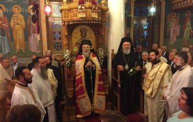 Η εορτή του Αγίου Ιωάννη του Θεολόγου στο Μαντούδι (ΦΩΤΟ)
