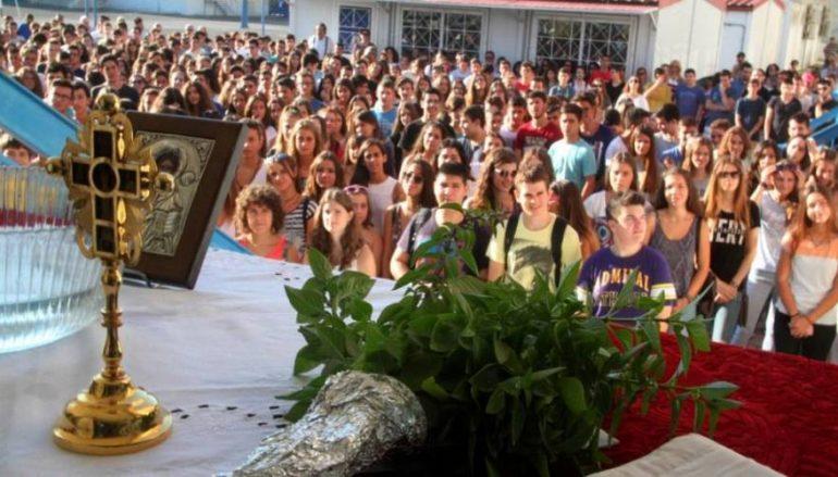 Τέλος η πρωινή προσευχή στα σχολεία με εγκύκλιο του Υπουργείου Παιδείας