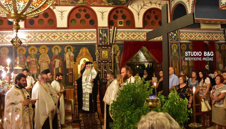 Η εορτή της Υψώσεως του Τίμιου Σταυρού στις εργατικές κατοικίες Ναύπλιου (ΦΩΤΟ)
