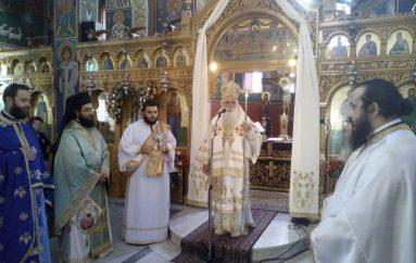 Εορτάστηκε η μνήμη του Οσίου Γερασίμου του Νέου στη Μητρόπολη Δημητριάδος (ΦΩΤΟ)