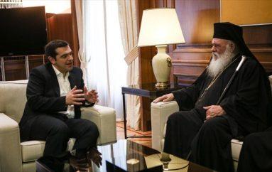 Δείπνο Αρχιεπισκόπου – Πρωθυπουργού για να κλείσουν το μέτωπο Κυβέρνησης – Εκκλησίας