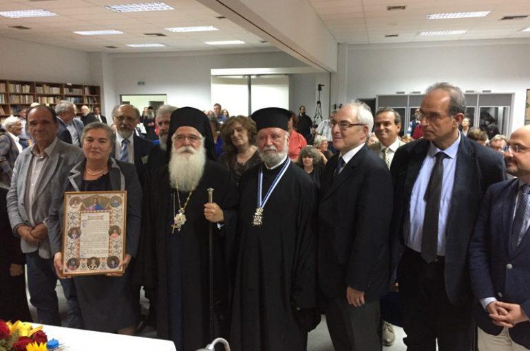 Η Ι. Μ. Δημητριάδος τίμησε τον απόδημο Κληρικό της π. Απόστολο Μαλαμούση (ΦΩΤΟ)
