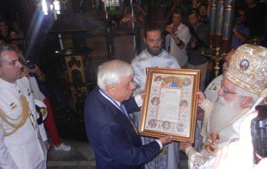 Η Μητρόπολη Δημητριάδος τίμησε τον Πρόεδρο της Δημοκρατίας (ΦΩΤΟ)