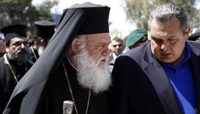 Στο πλευρό Ιερώνυμου ο Π. Καμμένος για τα θρησκευτικά