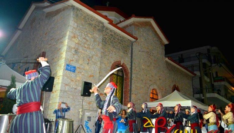 Παραδοσιακοί χοροί προς τιμήν του Αγ. Χαραλάμπους στην Τρίπολη (ΦΩΤΟ)
