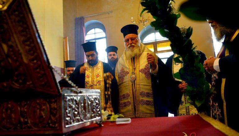Η αναχώρηση του Αγίου Χαραλάμπους από την Τρίπολη για την Μονή Μεγάλου Σπηλαίου (ΦΩΤΟ)
