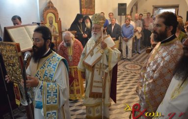 Πανηγύρισε η Ιερά Μονή Τιμίου Προδρόμου Καστρίου (ΦΩΤΟ)