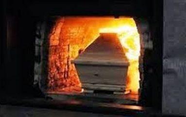 Η καύση των νεκρών