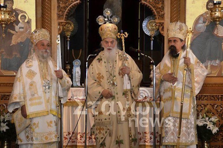 Η Καλαμπάκα τίμησε τον πολιούχο της Άγιο Βησσαρίωνα (ΦΩΤΟ)
