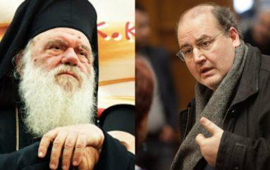 """Αρχιεπίσκοπος Αθηνών προς Φίλη: """"Η Εκκλησία είναι υπόθεση ενός λαού και όχι ενός υπουργού"""""""