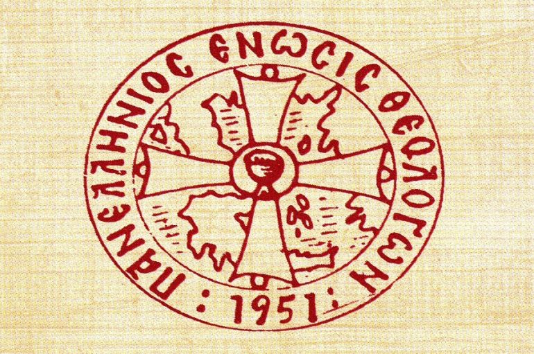 Οι ιδεολογικές αγκυλώσεις του Φίλη διαλύουν την Ορθόδοξη Χριστιανική Αγωγή στην Ελλάδα