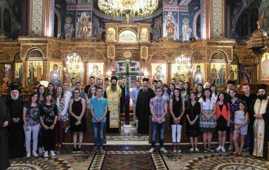 Υποδοχή νέων φοιτητών στην Ι. Μ. Κίτρους (ΦΩΤΟ)
