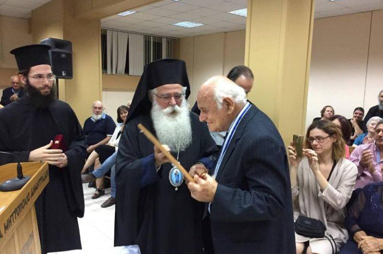 Η Μητρόπολη Δημητριάδος τίμησε τον Φιλόλογο Κώστα Γανωτή (ΦΩΤΟ)