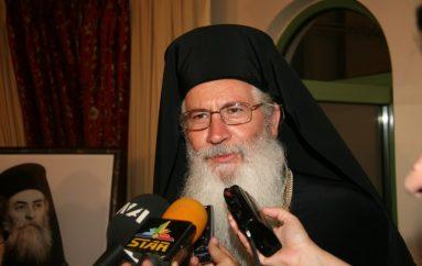 Μητροπολίτης Θηβών: «Μονομερής ενέργεια το νομοσχέδιο για τα Θρησκευτικά» (ΒΙΝΤΕΟ)