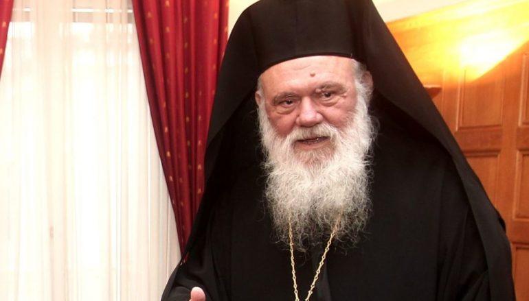 Μηνύματα Αρχιεπισκόπου Αθηνών προς μαθητές και εκπαιδευτικούς για την έναρξη του νέου σχολικού έτους
