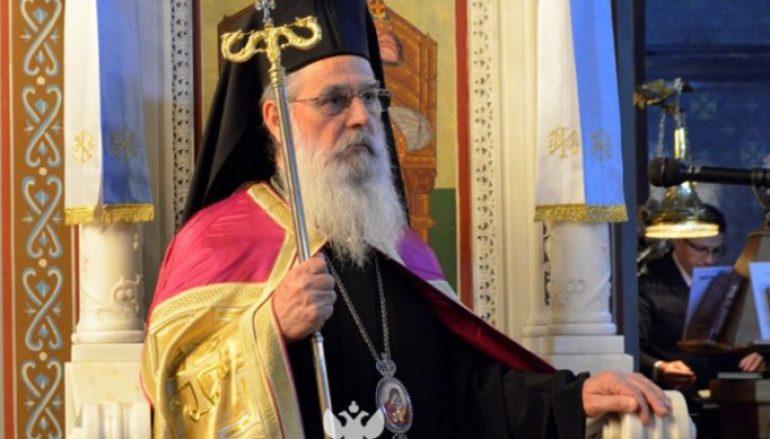 Ο πρ. Μητροπολίτης Άρτης ανακοινώνει την παραίτησή του στο ποίμνιό του (ΒΙΝΤΕΟ)