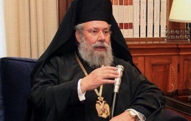 Αυστηρές συστάσεις Αρχιεπισκόπου Κύπρου προς επίτροπο Διοικήσεως