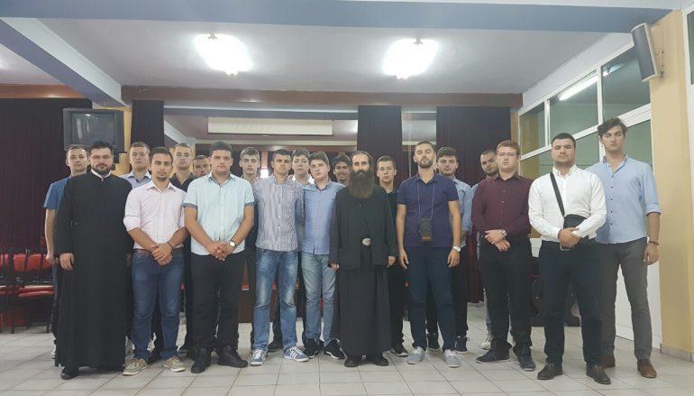 Σέρβοι Ιεροσπουδαστές στην Αγία Μαρίνα Ηλιουπόλεως (ΦΩΤΟ)
