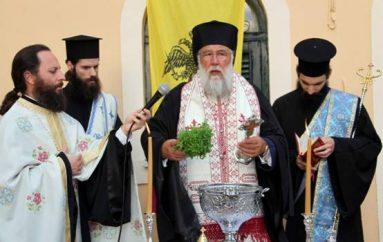 Θυρανοίξια στον Ι. Ν. της Παναγίας Οδηγήτριας στην Κέρκυρα (ΦΩΤΟ)