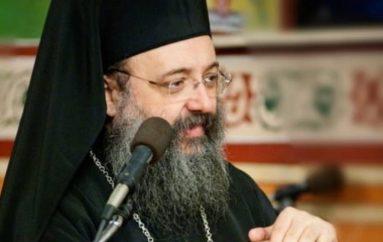 Μητροπολίτης Πατρών προς Πρωθυπουργό: «Η Εκκλησία πολεμουμένη νικά, υβριζομένη, λαμπροτέρα καθίσταται…»