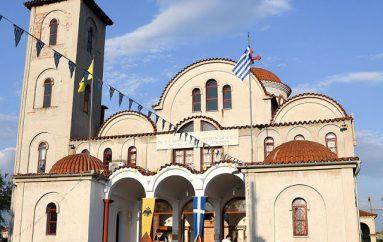 Ημαθία: Ιερόσυλος έκλεψε λείψανα από Ναό στην Αλεξάνδρεια