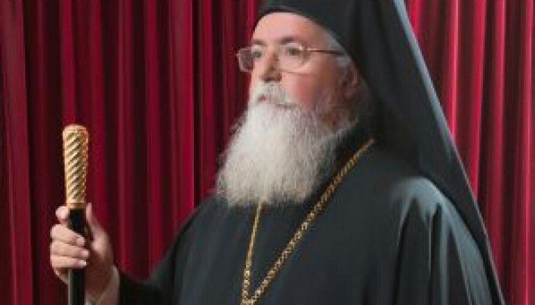 ΕΚΤΑΚΤΟ: Εκοιμήθη ο Μητροπολίτης Ιεραπύτνης Ευγένιος