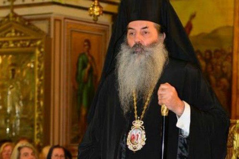 Επιστολή του Μητροπολίτη Πειραιώς στον Πρωθυπουργό για τα Θρησκευτικά