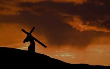Η Δόξα του Σταυρού